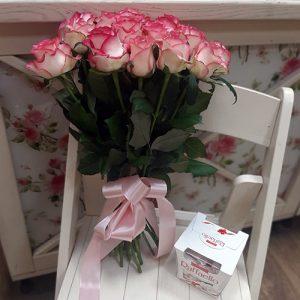 15 розовых роз джумилия в Кропивницком фото