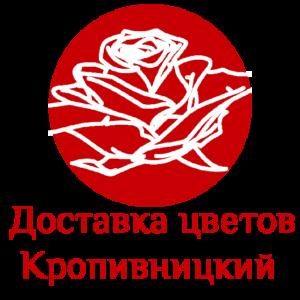 Кировоград доставка цветов лого